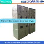 HXGN China supplier power distribution rmu switchgear