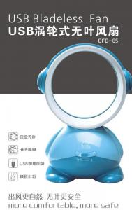 China Blue color Portable 5 Inch Turbo Bladeless Electric Fan for Children on sale
