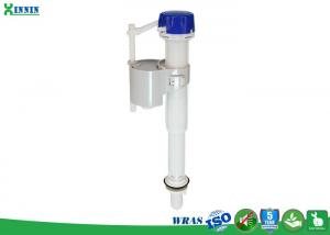 China Customized Bottom Entry Toilet Float Ball Valve With Telescopic Adjustable Pipe on sale