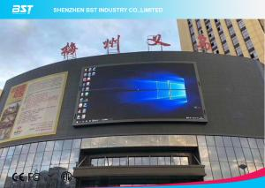 China Durable Design LED Advertising Display Board / LED Digital Screen 1280X960mm on sale