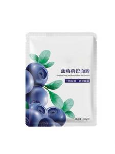 China Pure Natural Plant Extract Whitening Beauty Facial Mask,Hot Sale Sheet Mask on sale
