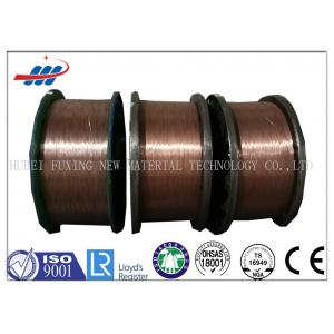 China Motorcycles Type Copper Coated Steel Wire High Elongation with 0.96mm-1.65mm Dia on sale