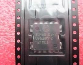 China Brand new Bosch 30460 Auto ECU IC EDC16 ECU computer drive chip on sale