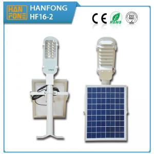 China High Lumen Outdoor Led Solar Street Light With Solar Power Generation System on sale