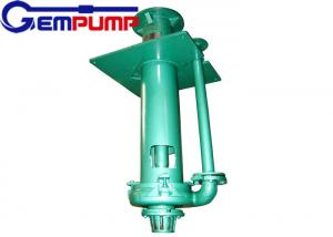 China 200SV-SP  Centrifugal Slurry Pump Mechanical seal Sealing type on sale