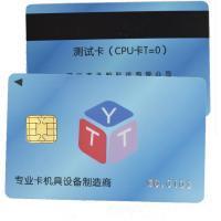 J2A040 JAVA JCOP3136K dual interface card  with magnetic strip Manufacturer from China