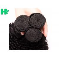 China Malaysian Natural Color Kinky Curly 100% Remy Human Hair Extensions Bundles on sale