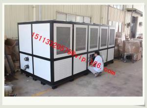 China RS-LF75AS Air-cooled Screw Chiller Price/ China Air-cooled Central Water Chillers Manufacturer Price on sale