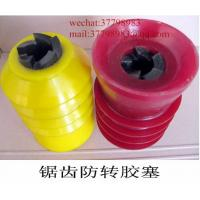 Cementing Plugs Cementing Tools downhole tools cross over subs oilfield fishing tools