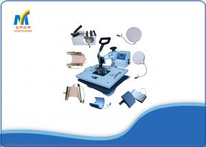 China Sublimation Mug Press Machine on sale
