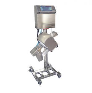 China Digital Pharmaceutical Metal Detector Waterproof Tablet Capsule Metal Detector on sale