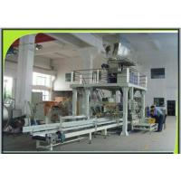 China Fully Automatic Weighting Packaging Granular Fertilizer Pellet Packing Machine on sale