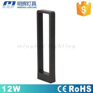 China outdoor COB bollard lawn light led die casting aluminum garden light 7W 10W on sale