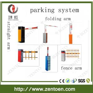 China parking lot access control system with IC/ID reader, intelligent long range card reader parking lot system on sale