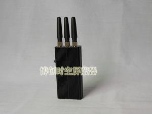 China Portable CDMA+GSM+DCS+PCS+3GMobile Jammer on sale