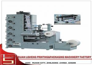 China Coloful Flexo Label Printing Machine With High Resolution Effect on sale