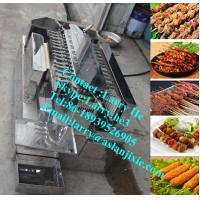 China electric rotary chicken grill machine/rotary grill machine/yakitori grill machine/ rotating yakitori grill machine on sale