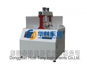 China Shoe Waterproofness Leather Testing Machine Shoes Water Repellency Test Equipment on sale