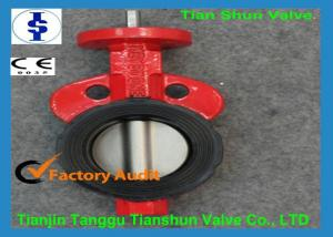 China Rubber Lined Tapped Lug Body Butterfly Valve Wafer For Industrial , EPDM Seat on sale