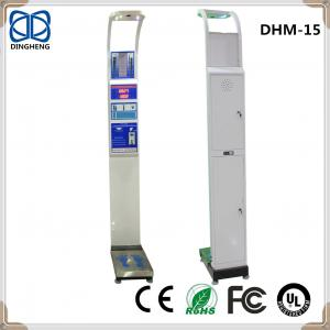 China DHM-15 Supermarket Coin Ultrasonic Heihgt Sensor and Weight fat health analysis Bathroom scale 180kg/400lb body weighing on sale