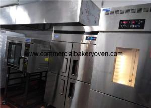 China Commercial Upright Refrigerator , 4 Doors Restaurant Kitchen Refrigerator on sale