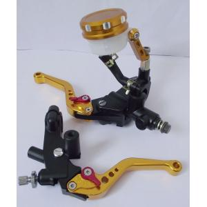 China CEM Motorcycle Spare Parts , Universal CNC Handle Lever For Honda / Yamaha on sale