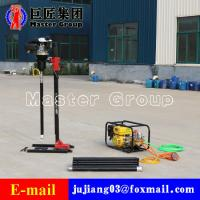 China BXZ-2L Vertical backpack drilling machine core sampling drilling rig small drilling machine tools portable drilling rig on sale