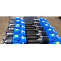 China CQ Stainless steel magnetic pump chemical corrosion resistant  pump on sale