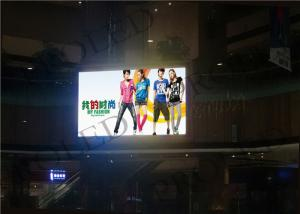 China HD Full Color Outdoor SMD LED Display Waterproof P10 For Advertising on sale
