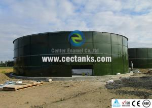China Glass Fused Steel Agriculture Water Storage Tank / 30000 gallon water storage tank on sale