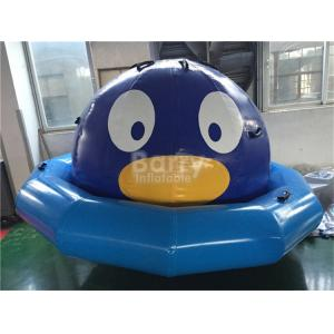 China Inflatable Beach Floats , 0.9MM PVC Tarpaulin Inflatable Saturn For Kids on sale