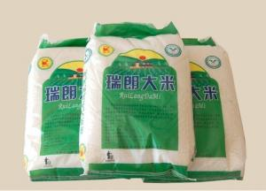 China Rice Bag(virgin material) on sale