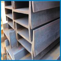 Q235B Hot Rolled H Section Steel with Good Mechanical Property size 150*150*7*10MM