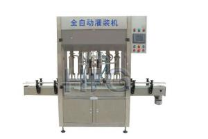 China Shampoo Fully Automatic Filling Machine For Sauce, Oils, Pesticides And Chemical Liquids on sale