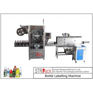 China Full Automatic Shrink Sleeve Labeling Machine For Bottles Cans Cups Capacity 100-350 BPM on sale