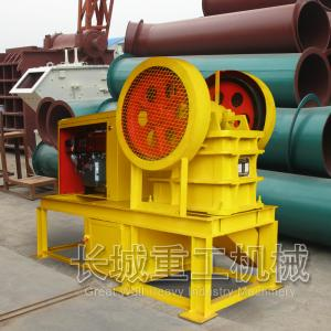 China Diesel Engine Crusher on sale