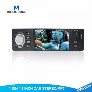 China MC Single Din Car Radio With Navigation FM USB SD BT 7388 IC CAR AUDIO on sale