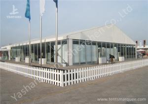 China Transparent Glass Wall Outdoor Aluminum Profile Car Exhibition Tent against Ultraviolet on sale