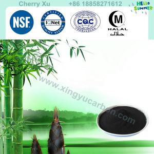 China First Class Bamboo Material Activated Carbon for Pharmacy on sale