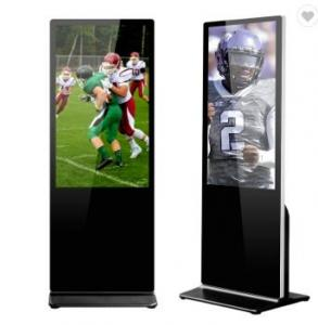 China LCD Touch Screen Vertical Digital Signage Kiosk Wifi Advertising Display 55 Inch All In One wholesale