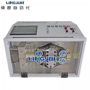 China Corrugated Tube Cutting Machine ZDQG-100 on sale