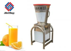 China Commercial Maize Corn Onion Leaves Orange Juicer Machine Low Noise 12 Months Warranty on sale