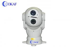 China Infrared Thermal PTZ Camera , Vehicle Mounted Thermal Imaging Security Camera on sale