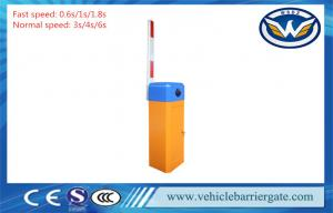 China Manual Release Straight Boom Barrier Arm Security Gates For Railway Cross on sale