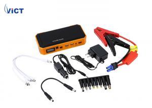 China 18000mAh Portable Car Jump Starter / High Power Multi Function Car Jump Starter on sale