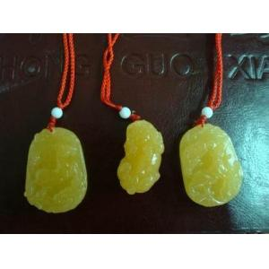 China Beautiful Beige Jade Pendant on sale
