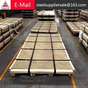 China thin corrugated steel sheet on sale