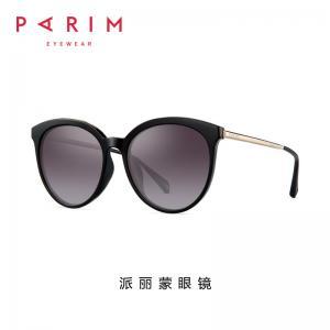 China Women Lightweight Spectacle Frames , PEI Temple Ultralight Glasses Frames TAC Lens on sale