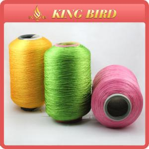 China Nature Polyester carpet yarn Machine Embroidery Threads reflective on sale