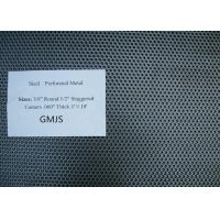 China Perforated Sheet Metal Panels , Perforated Metal Screen Rectangle Hole Shape on sale
